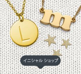 ゴInitial Jewelry